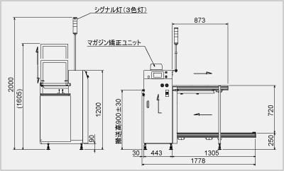 pk-32n_draw