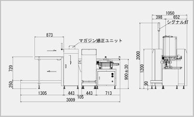 ps32n-ng-m1_draw