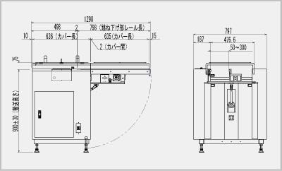 ucsr-130_draw